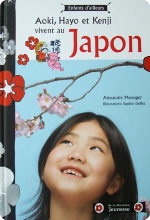 Site de rencontre gratuit japonais